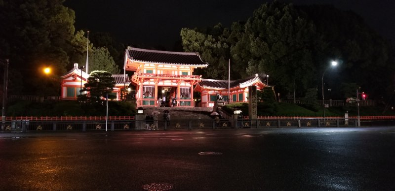 A view of the Yasaka Shrine