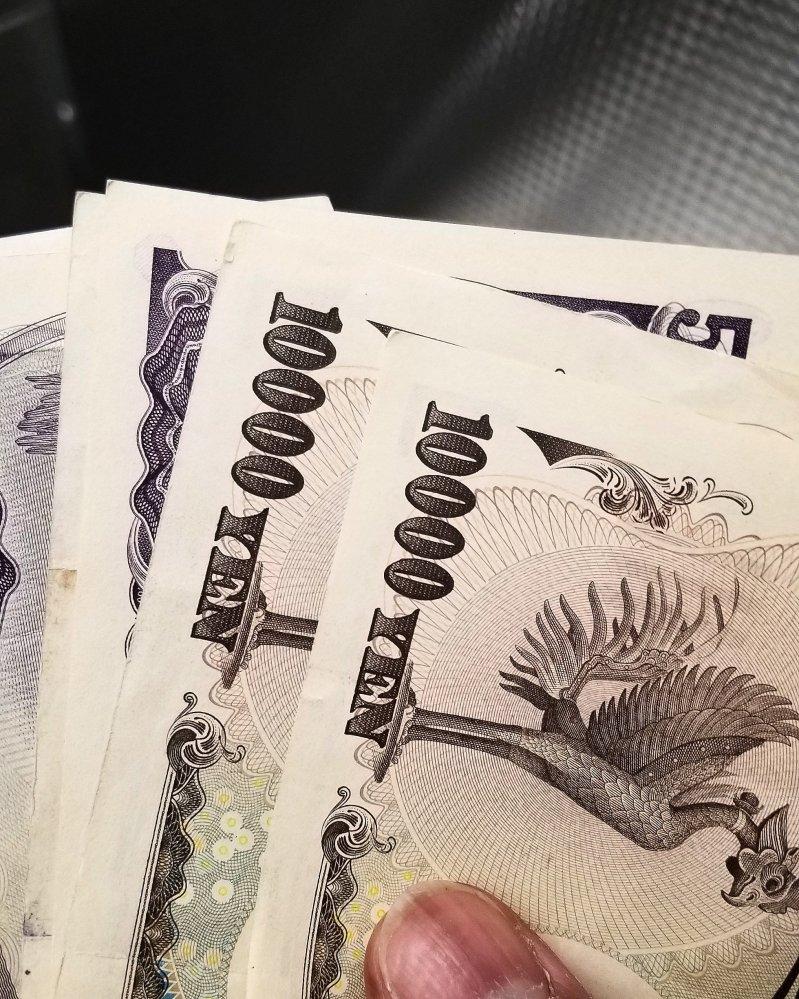 Yen not Dollars